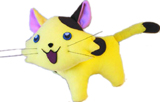 Mao-Chan Cat Plush