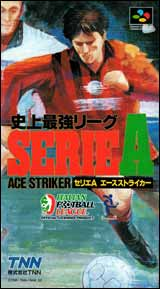 Shijou Saikyo League Serie A: Ace Striker
