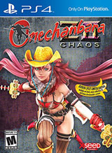 Onechanbara Z2: Chaos 'Banana Split' Edition