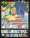 King of The Monsters 2: The Next Thing Neo Geo AES - Japanese Version