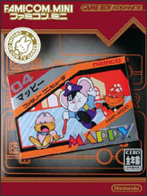 Mappy: Famicom-Mini