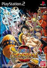 One Piece Grand Battle 3