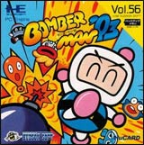 Bomberman '93 PC Engine