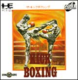 Kick Boxing Super CD-ROM2