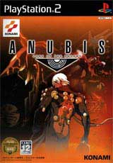Anubis: Zone of the Enders