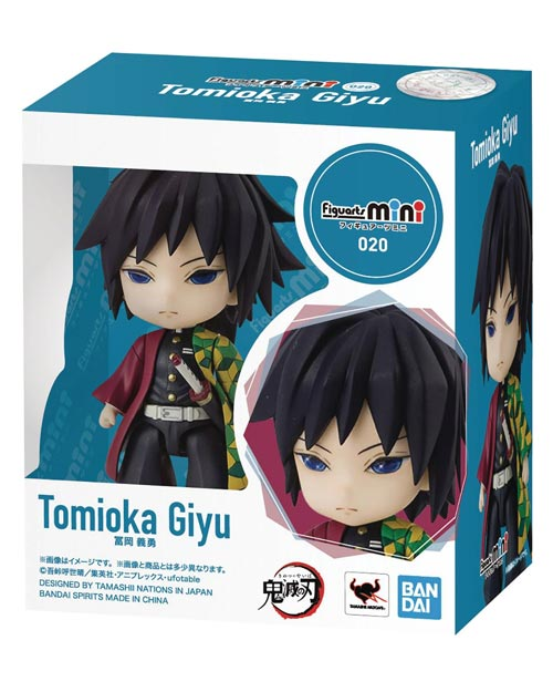 Demon Slayer Giyu Tomioka Figuarts Mini Figure