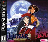 Lunar 2: Eternal Blue Complete Collector's Edition