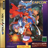 Vampire Savior w/ 4MB RAM Cart