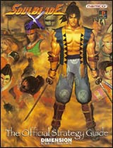 Soul Blade Official Strategy Guide Book