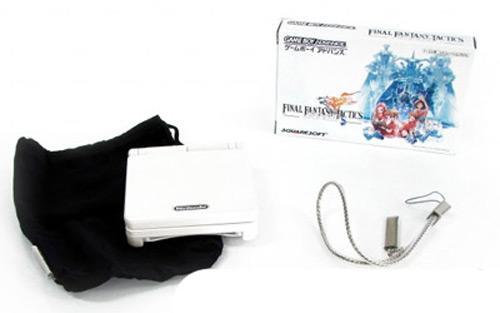 Nintendo GBA SP Final Fantasy Tactics Edition Bundle