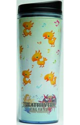 Final Fantasy Chocobo Travel Tumbler