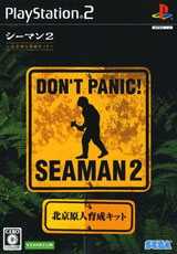 Seaman 2: Peking Genjin Ikusei Kit Game Only