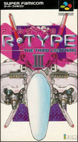 R-Type III The Third Lightning