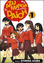 Azumanga Daioh Vol. 01 GN