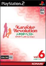 Karaoke Revolution J-Pop Best Vol 6