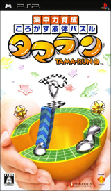 Tama-Run
