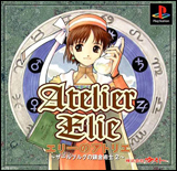 Atelier Elie: The Alchemist of Salburg 2