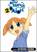 Azumanga Daioh Vol. 02 GN