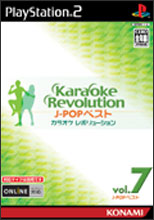 Karaoke Revolution J-Pop Best Vol 7