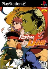 Capcom Fighting Jam w/ Master's Disc Bonus DVD