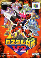 Custom Robo V2