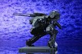 Metal Gear Solid Metal Gear Rex Plastic Model Kit Black Version