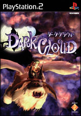 Dark Cloud