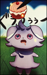 Espurr Attempting to Eat Treat Digital Print
