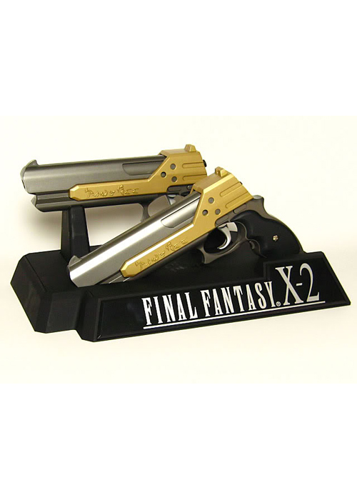 PS2 Final Fantasy X-2 Tiny Bee Gun Wireless Controller