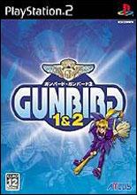 Gunbird 1 & 2