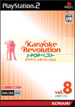 Karaoke Revolution J-Pop Best Vol 8