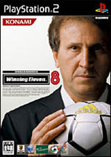 Winning Eleven 8