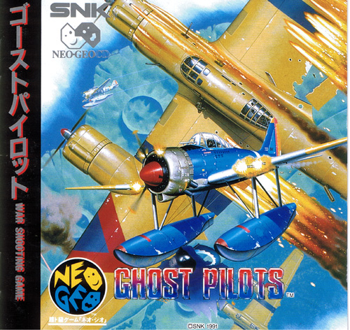 Ghost Pilots Neo Geo CD