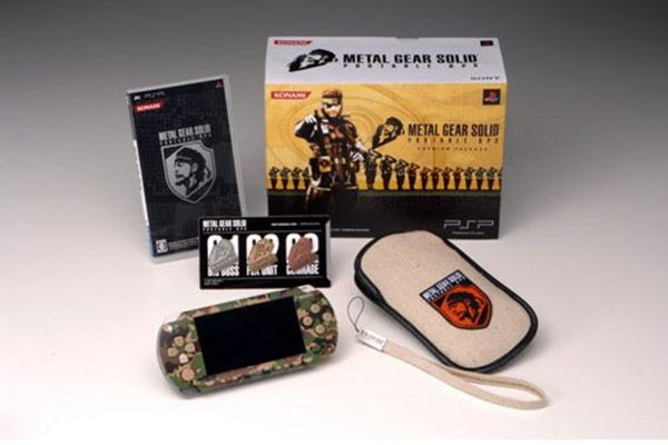 Sony PSP Metal Gear Solid Portable OPS Premium Pack