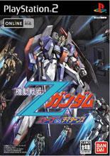 Mobile Suit Gundam Z: AEUG Vs Titans