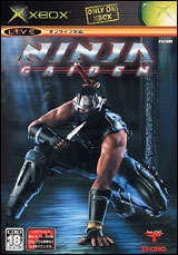 Ninja Gaiden Limited Edition