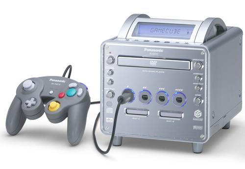 Panasonic GameCube Q System (Modified)