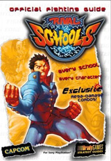 Rival Schools Official Strategy Guide