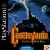 Castlevania: Symphony of the Night Music Sampler CD