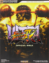 Ultra Street Fighter IV Official Strategy Guide