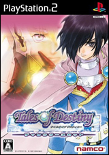 Tales of Destiny Directors Cut Premium Edition
