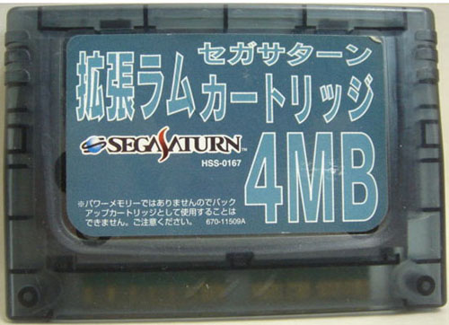 Saturn 4MB RAM Cartridge by Sega