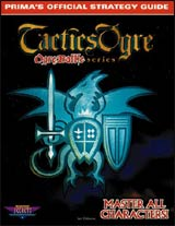 Tactics Ogre Prima's Official Strategy Guide