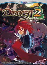 Disgaea 2: Cursed Memories Official Strategy Guide