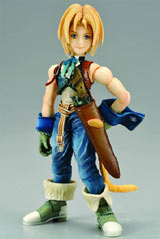 Final Fantasy IX Play Arts Zidane Action Figure