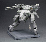 Metal Gear Solid: Metal Gear REX Plastic Model Kit