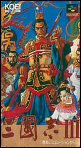 Romance of the Three Kingdoms III