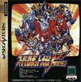Super Robot Wars F Final