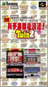 Jissen Pachi-Slot Hisshouhou! Twin 2