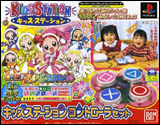 Ojamajo Doremi: Dokkan Maho Dou Eigo Festival Kids Station Set